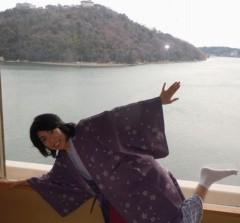 石川恵深 公式ブログ/父☆喜寿のお祝いで浜松へ旅行☆彡 画像2