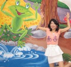 石川恵深 公式ブログ/出演依頼きたぁ〜新美南吉生誕百年祭〜 画像2