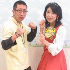 石川恵深 公式ブログ/障害児童の施設 (たいがーまん)で朗読&マジック 画像1
