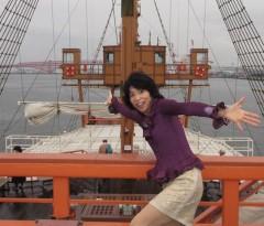 石川恵深 公式ブログ/大阪 遊覧船☆サンタマリア号 画像2