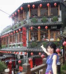 石川恵深 公式ブログ/台湾から帰国 画像2