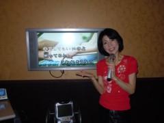 石川恵深 公式ブログ/ちょっとだけカラオケへ(^^♪ 画像1