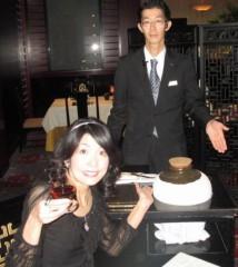 石川恵深 公式ブログ/カメ出し紹興酒… 画像1