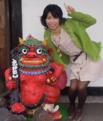 石川恵深 公式ブログ/おはよ〜(^^♪ 節分の日 画像1