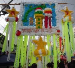 石川恵深 公式ブログ/愛知県安城市七夕祭りへ 画像1