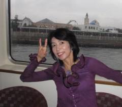 石川恵深 公式ブログ/大阪 遊覧船☆サンタマリア号 画像1