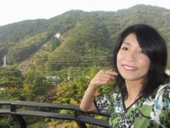 石川恵深 公式ブログ/おは〜♪ 山  画像3