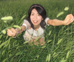 石川恵深 公式ブログ/猫じゃらしで… 画像3