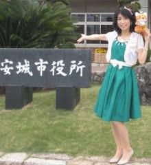 石川恵深 公式ブログ/市役所から取材はいったぁ! 画像1