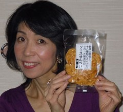 石川恵深 公式ブログ/ソースせんべい(静岡☆岩本製菓)&明日はエミコメ(^^) 画像1