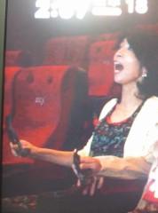 石川恵深 公式ブログ/映画4DX☆日本初上陸!&明日はエミコメ(^^) 画像3