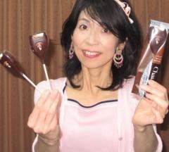 石川恵深 公式ブログ/チョコメルトで… 画像1