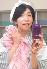 石川恵深 公式ブログ/大雨だいじょうぶ?オヤスミ☆彡 画像2