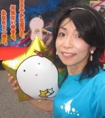 石川恵深 公式ブログ/安城七夕まつり 画像3