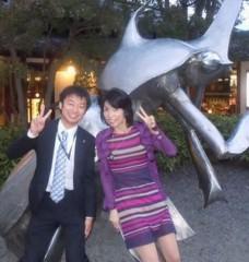 石川恵深 公式ブログ/大和ハウスオーナー秋の研修旅行〜ただいま(^^) 画像3