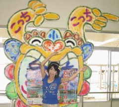 石川恵深 公式ブログ/海辺のハンモック&明日は忘年会で浜名湖で1泊 画像1