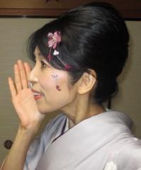 石川恵深 公式ブログ/恵深から内緒話(*^_^*) 画像2