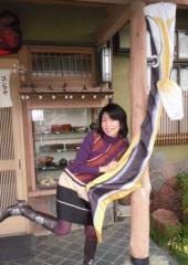 石川恵深 公式ブログ/浜松の鰻屋「コジマヤ」&明日はエミコメ(^^) 画像1