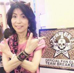 石川恵深 公式ブログ/BREAKERZライブ♪ 画像1