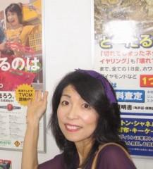 石川恵深 公式ブログ/恵深出演CM「と〜たる」… 画像1