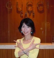 石川恵深 公式ブログ/銀座グッチカフェ(GUCCI Cafe)でランチ 画像1