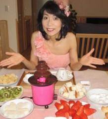 石川恵深 公式ブログ/恵深からバレンタイン(*^_^*) 画像1