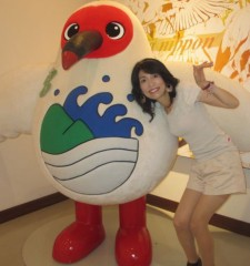石川恵深 公式ブログ/ただいま〜(^O^)&トキ (佐渡) 画像1