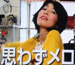 石川恵深 公式ブログ/恵深チャン☆東海TVで「と〜たる」CM出演 画像1