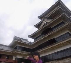 石川恵深 公式ブログ/大和ハウスオーナー秋の研修旅行〜ただいま(^^) 画像1