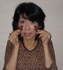 石川恵深 公式ブログ/おはよ〜♪ ミッキークッキー(^^) 画像2