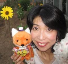 石川恵深 公式ブログ/明日は地元小学校で朗読&指導 (新美南吉) 画像1
