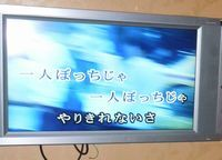 石川恵深 公式ブログ/カラオケ♪ PART2(^^) 画像2