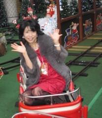 石川恵深 公式ブログ/線路は続くよ〜♪ &エミコメ!(^^)! 画像1
