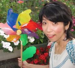 石川恵深 公式ブログ/レインボー風車 &エミコメ!(^^)! 画像1