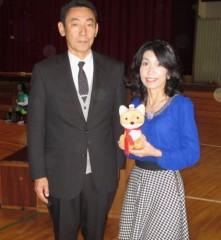 石川恵深 公式ブログ/招待で学芸会へ☆ 安城市立桜町小学校 画像2