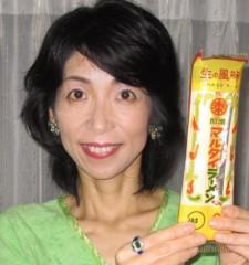 石川恵深 公式ブログ/福岡マルタイラーメン&明日はエミコメ(^^) 画像1