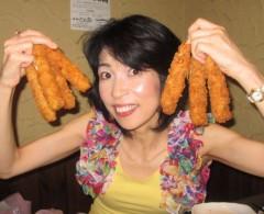 石川恵深 公式ブログ/海老ふりゃあ!だがね&明日はエミコメ(^^) 画像1