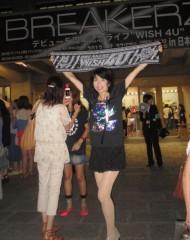 石川恵深 公式ブログ/BREAKERZ in 日本武道館 &後夜祭(GO夜祭) 画像1