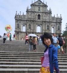 石川恵深 公式ブログ/10/2  マカオ半日 観光 画像1