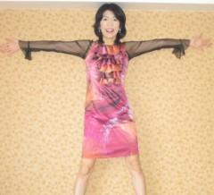 石川恵深 公式ブログ/感謝!!!急上昇ランキング一位\(^o^)/ 画像2