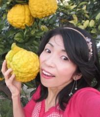 石川恵深 公式ブログ/恵深んちの〜おにゆず 画像1