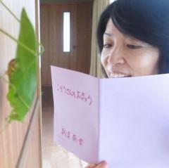 石川恵深 公式ブログ/緑色の来客へ朗読「こぞうさんのおきょう」 画像2