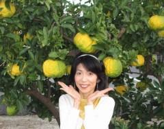 石川恵深 公式ブログ/おにゆず色づき…&エミコメ!(^^)! 画像2