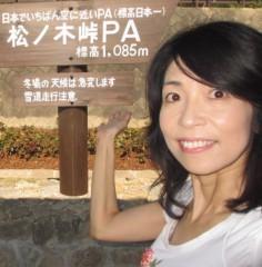 石川恵深 公式ブログ/再現ドラマ撮影☆中京TV「キャッチ!」 画像1