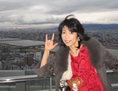 石川恵深 公式ブログ/大阪 ☆ 空中庭園の展望台 へ(^_-)-☆ 画像3
