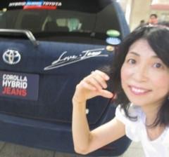 石川恵深 公式ブログ/Gパンの車!? 画像3