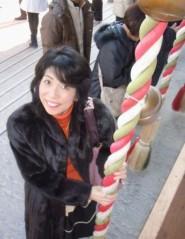石川恵深 公式ブログ/大和ハウスオーナー会☆新春初詣ツアー&明日はエミコメ(^^) 画像3