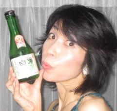 石川恵深 公式ブログ/需妙酒 ☆ 白滴 (奈良のお酒) 画像1