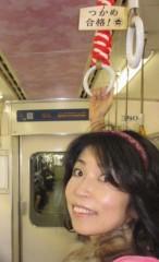 石川恵深 公式ブログ/昨日のつり革…(#^.^#) 画像1