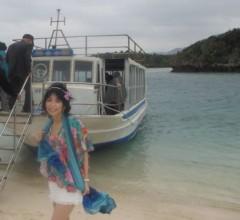 石川恵深 公式ブログ/石垣島でグラスボート 画像1